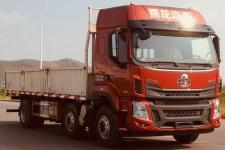 乘龙国六前四后四货车200马力14805吨(LZ1240M3CC1)