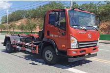 国六 大运勾臂式垃圾车