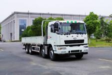 华菱之星国五前四后八插电式混合动力货车350马力18915吨(HN1310B18C7PHEV)