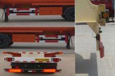 杨嘉牌LHL9400GYS型液态食品运输半挂车图片