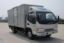 江淮康铃国四单桥厢式运输车109-147马力5吨以下(HFC5043XXYP93E1C2)