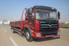 福田瑞沃国五单桥货车170-250马力5-10吨(BJ1146VJPEK-1)