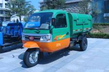 五征牌7YPJ-1450DQ2型清潔式三輪汽車圖片