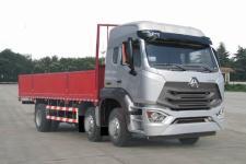 豪瀚国五前四后四货车205马力15075吨(ZZ1255M56C3E1)