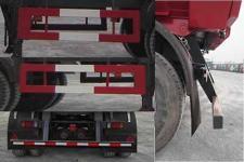 运力牌LG9403Z型自卸半挂车图片