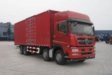 重汽斯太尔国五前四后八厢式运输车280-469马力15-20吨(ZZ5313XXYN466GE1)