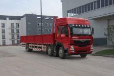 豪曼国五前四后四货车239马力9990吨(ZZ1208KC0EB0)