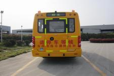 海格牌KLQ6756XQE5A型幼儿专用校车图片3