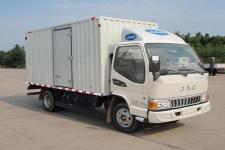江淮康铃国五单桥厢式运输车88-162马力5吨以下(HFC5040XXYP93K1B4V)