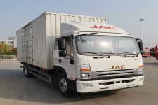 江淮帅铃国五单桥厢式运输车160-258马力5-10吨(HFC5142XXYP70K1E3V)