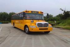 海格牌KLQ6116XQE5D型中小学生专用校车图片2