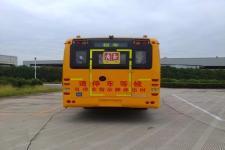 海格牌KLQ6116XQE5D型中小学生专用校车图片3