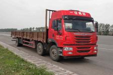 解放国五前四后四平头柴油货车243马力9995吨(CA1200P1K2L7T3E5A80)
