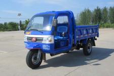 7YP-1450DJ6五征自卸三轮农用车