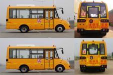 东风牌DFA6578KYX5B型幼儿专用校车图片3