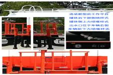 楚飞牌CLQ5161GPS5BJ型绿化喷洒车图片