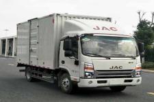 江淮帅铃国五单桥厢式运输车152-207马力5吨以下(HFC5053XXYP71K2C2V)