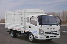 飞碟奥驰国五单桥仓栅式运输车95-193马力5吨以下(FD5041CCYW17K5-2)