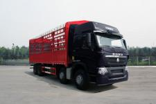 豪沃牌ZZ5317CCYV466HE1型仓栅式运输车