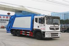 國五東風T5后八輪18方壓縮垃圾車價格