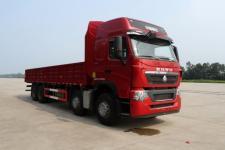 豪沃牌ZZ1317V466HE1型载货汽车