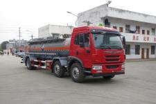 解放小三轴15吨硫酸运输车