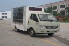 福田康瑞K1国五3米2LED流动广告宣传舞台车中小型蓝牌汽柴油版程力厂家直销价格