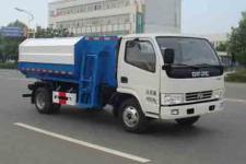 国五东风多利卡6方自装卸式挂桶垃圾车价格