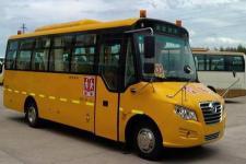 7.9米|24-42座金旅小学生专用校车(XML6791J15XXC)
