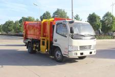 东风D6压缩式垃圾车价格