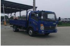 王国五单桥货车87马力1805吨(CDW1043HA1P5)