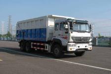 重汽后八轮压缩式对接垃圾车 厂家直销  价格最低