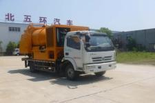 国五东风多利卡车载式混凝土泵车
