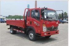 王国五单桥货车95马力4315吨(CDW1070A1Q5)