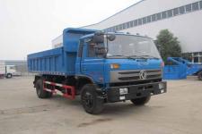 国五东风153自卸垃圾车
