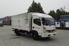 时风国五单桥仓栅式运输车87-150马力5吨以下(SSF5042CCYDJ54)