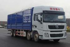 陕汽重卡国五前四后八仓栅式运输车336-680马力15-20吨(SX5310CCY4C456)