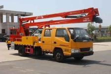 新东日牌YZR5050JGK16J型高空作业车图片