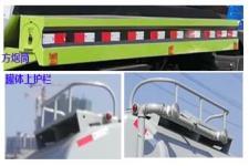 楚飞牌CLQ5160GPS5型绿化喷洒车图片