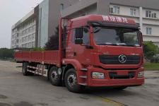 陕汽前四后四货车245马力14005吨(SX1250MA9)