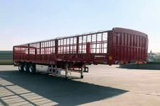 华星12.5米34吨3轴仓栅式运输半挂车(CCG9406CCY)