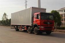 东风神宇国五前四后四翼开启厢式车190-332马力10-15吨(EQ5252XYKLV2)