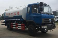 國五楚風12噸灑水車低價處理
