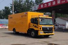 福田工程 公路 抢险车 救险车 抢修车