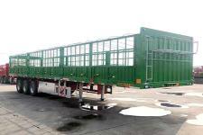 华星12.5米34.1吨3轴仓栅式运输半挂车(CCG9407CCY)