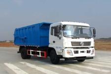 东风18方压缩式对接垃圾车厂家直销 价格最低