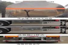 醒狮牌SLS9407GYYB型铝合金运油半挂车图片