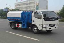 国五蓝牌东风小多利卡自装卸式挂桶垃圾车价格
