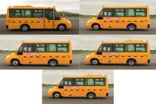 华新牌HM6570XFD5JS型小学生专用校车图片2