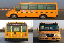 华新牌HM6570XFD5JS型小学生专用校车图片4